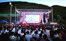 会宁县举行庆祝新中国成立70周年暨会宁解放70年文艺晚会