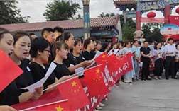 景泰县庆祝新中国成立七十周年万人大合唱活动火热拉开序幕