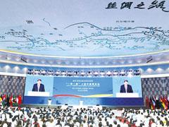 ag88环亚娱乐|官方省中药材交易采购大会在陇西举行