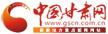 中國甘肅網