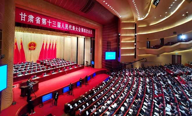 【聚焦2021甘肃两会】甘肃省第十三届人民代表大会第四次会议开幕