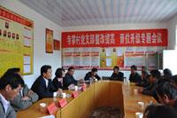 朵什乡组织召开后进党支部整改提高、晋位升级专题会议