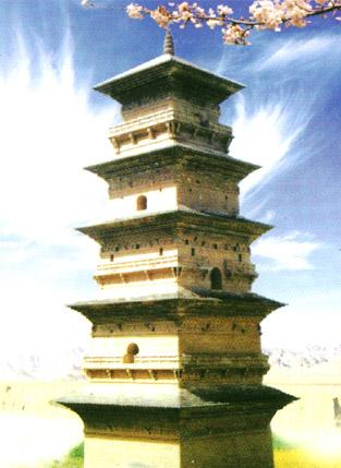 政平五代砖塔